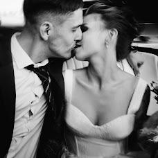 Wedding photographer Daniil Grek (weddinglife). Photo of 25.07.2018