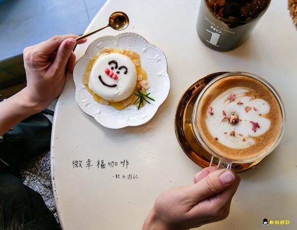微幸福MiNi Love Cafe●超ㄉㄨㄞㄉㄨㄞ麵包超人奶酪 人氣小小兵泡芙 熱門IG打卡店家 少女心甜點店 @新竹火車站