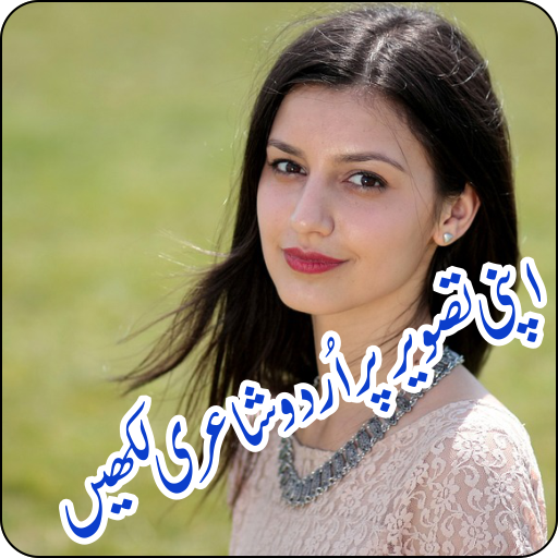 Urdu Poetry on Photos file APK for Gaming PC/PS3/PS4 Smart TV