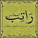 Ratib Al-Attas Lengkap icon