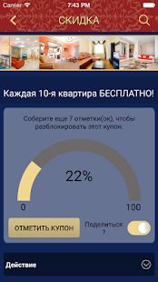 Квартиры на сутки в Минске - náhled