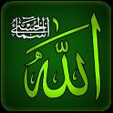 Allah Names icon