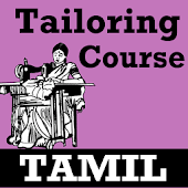 Tailoring Course App in TAMIL Language