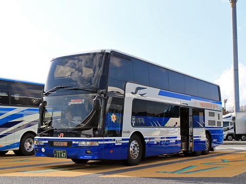 JR東海バス「新東名スーパーライナー11号」 744-04993 足柄SAにて その2
