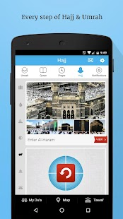 Salam: Hajj & Umrah Guide- screenshot thumbnail