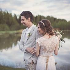Wedding photographer Evgeniya Razzhivina (evraphoto). Photo of 15.08.2017