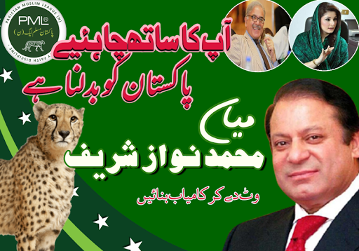 Urdu On Picture Pro  screenshots 6