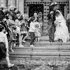 Fotógrafo de bodas Kiko Calderón (kikocalderon). Foto del 10.04.2017