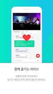 NaverTV - náhled