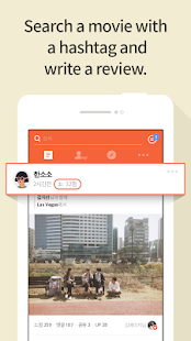 KakaoStory- screenshot thumbnail