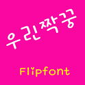 GFMate™ Korean Flipfont icon