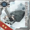 61cm三連装(酸素)魚雷