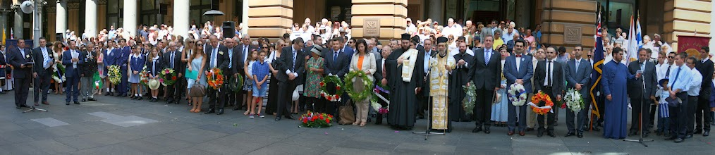 Photo: Greek Independence day 2014 NSW