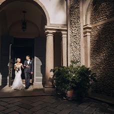 Hochzeitsfotograf Anna Peklova (AnnaPeklova). Foto vom 23.01.2019