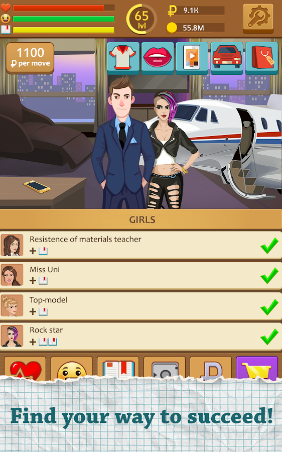 Student- screenshot