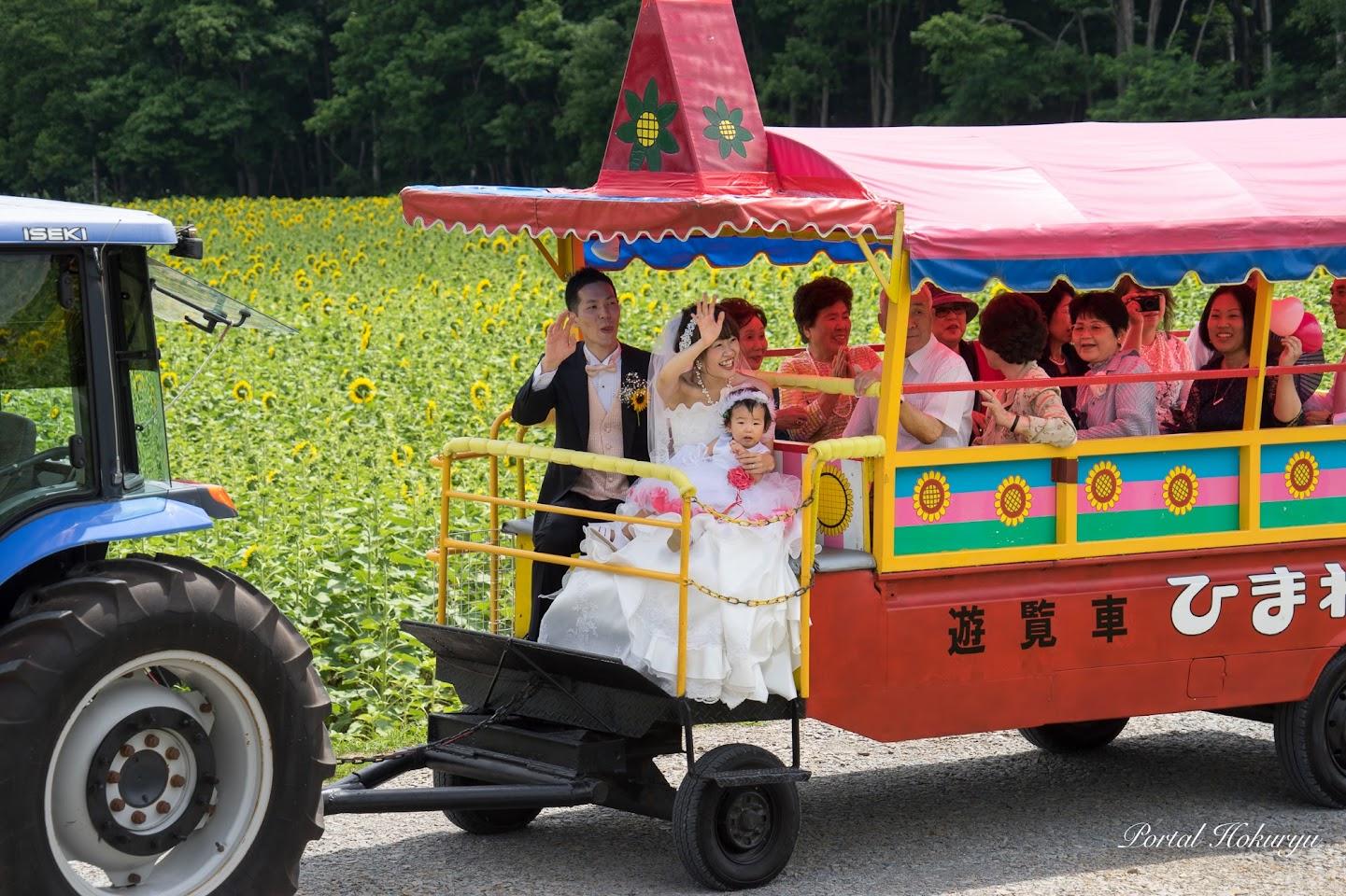 幸せを運ぶ遊覧車「ひまわり号」