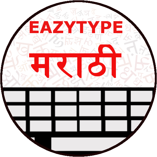 EazyType Marathi Keyboard Emoji & Stickers Gifs Icon