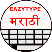 App EazyType Marathi Keyboard Emoji & Stickers Gifs APK for Windows Phone