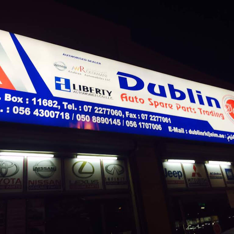 Dublin Atuo Spare Parts Trading دبلن