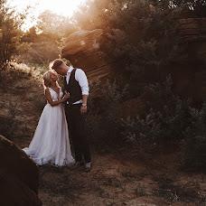 Wedding photographer Yulya Andrienko (Gadzulia). Photo of 07.08.2018