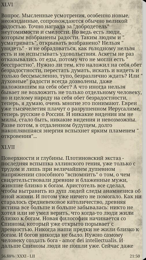 In Russian Lev Shestov 72
