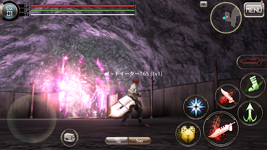GOD EATER ONLINE- screenshot thumbnail
