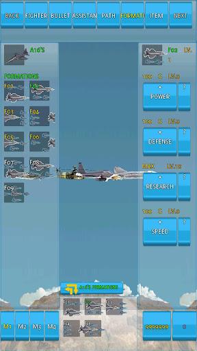 玩免費街機APP|下載巨大戦闘機 パート1 (垂直) (広告なし) app不用錢|硬是要APP