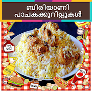 Biriyani Recipes in Malayalam
