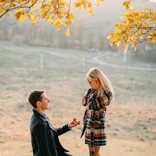 Wedding photographer Alex Mart (smart). Photo of 26.05.2018