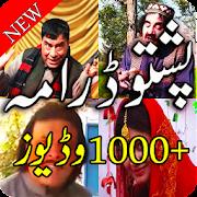 All Pashto Drama & Pashto Fun, Poetry and Learning