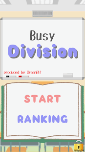 Busy Division - náhled