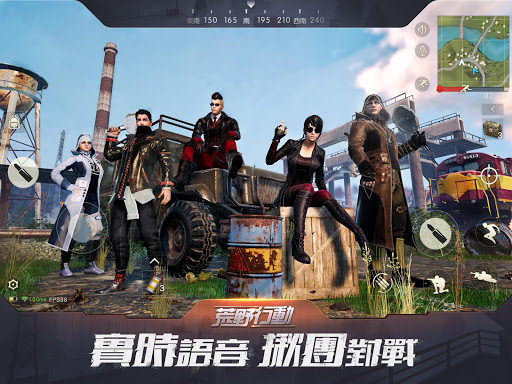 u8352u91ceu884cu52d5-Knives Out 1.207.414502 screenshots 8