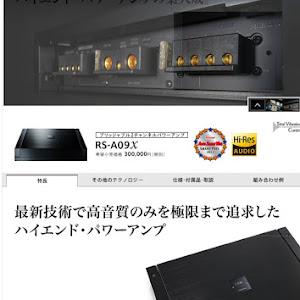 アルファード AGH30W S Cパッケージ本革のカスタム事例画像 ミニオンさんの2020年03月17日18:04の投稿