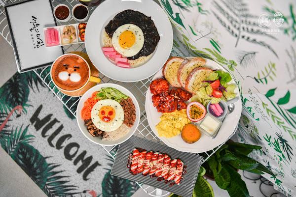 首爾的早晨:台中西區美食-韓國人開的平價韓式早午餐店,可愛的萊恩咖啡讓人捨不得喝~