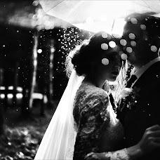 Wedding photographer Kristina Tararina (ta-kris). Photo of 21.12.2018