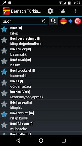 Offline German Turkish Dict.
