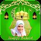 Happy Bakrid Photo Frames (app)