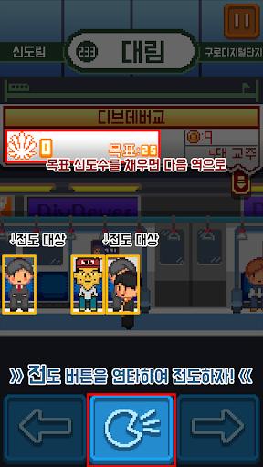 Do you know Tao for PC