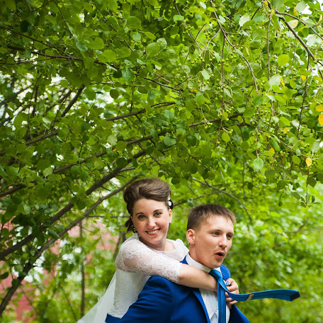 Wedding photographer Olga Dobrynina (OlgaDobrinina). Photo of 19.11.2016