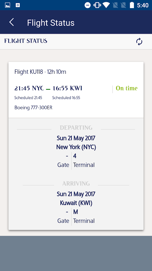 Kuwait Airways- screenshot