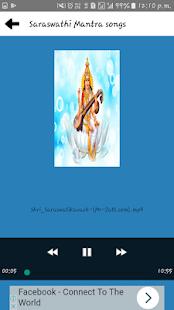 Saraswathi Mantra - náhled