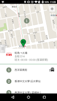 Screenshot of 香港通宵交通