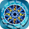 Khel Khel Mein Bano crorepati icon