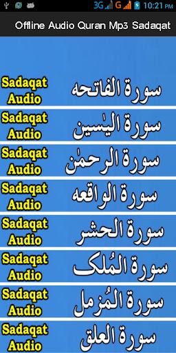 Offline Audio Quran Mp3 Tlawat