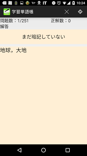 u30e1u30e2u5358(u30e1u30e2u5e33u3068u5358u8a9eu5e33uff09 1.4 Windows u7528 9