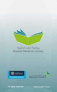 DHA Library screenshot