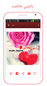 صور Photos screenshot 0