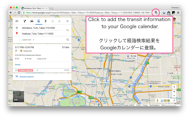 Google Maps to Calendar