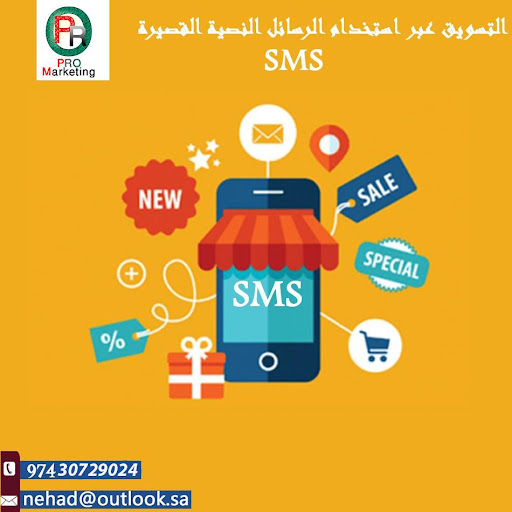 Screenshot for marketing qatar in United States Play Store