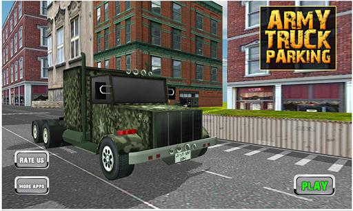 陆军卡车停车场3D